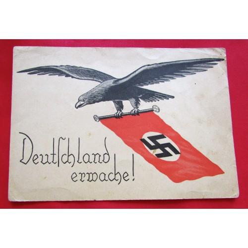 Deutschland erwache ! Postcard # 5371