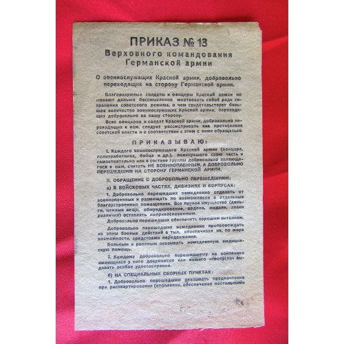 Pass for Soviet Soldiers  # 5422