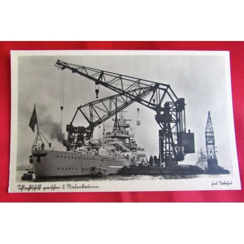 Kriegsmarine No. 1251 Postcard # 5432