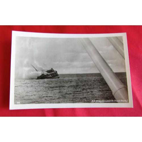 Kriegsmarine Postcard # 5456