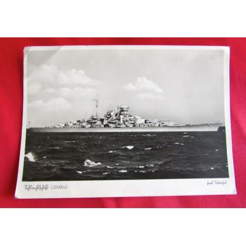 Kriegsmarine Postcard # 5459