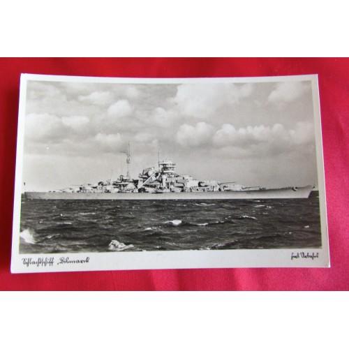Kriegsmarine Postcard # 5462