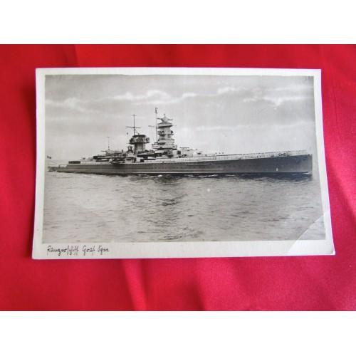 Panzerschiff Graf Spee Postcard # 5467