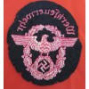 Fire Police Patch # 5638