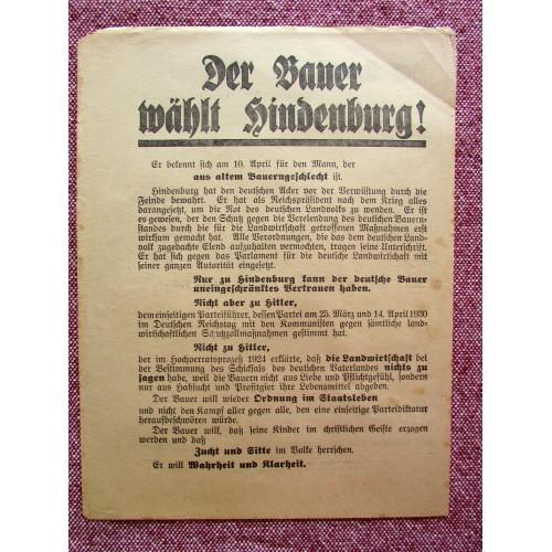 Hindenburg Campaign Flyer # 5743