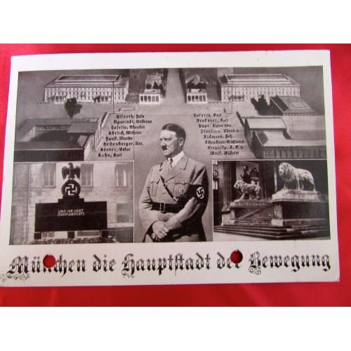 Hitler Postcard # 5890