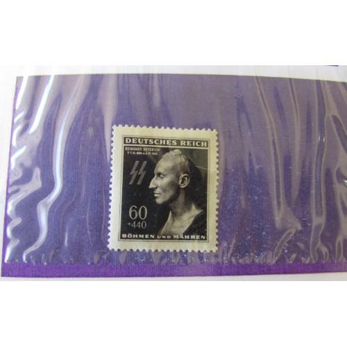 Reinhard Heydrich Death Mask Stamp # 6254
