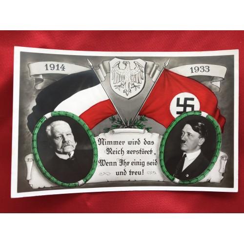 Nimmer wird das Reich zerstört, Wenn Ihr einig seid und treu! Postcard # 6316