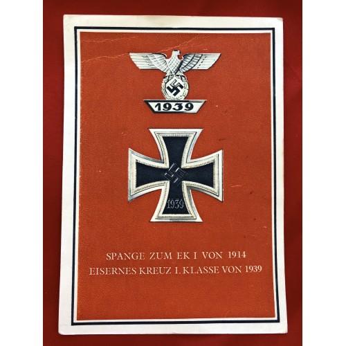 Die Kriegsorden des Grossdeutschen Reiches Postcard # 6362