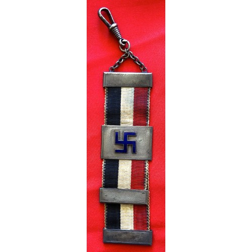 Swastika Watch FOB # 6477