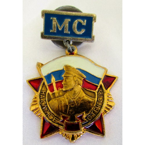 Russian Medal