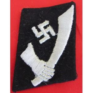 "SS ""Handschar"" Croatian Volunteer Collar Tab # 6628"