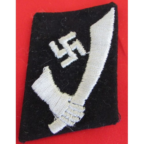 "SS ""Handschar"" Croatian Volunteer Collar Tab # 6628"