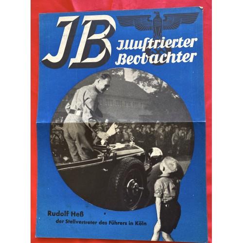 Rudolf Hess Poster # 6759