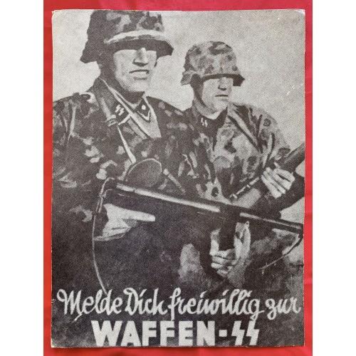 Waffen-SS Poster # 6775