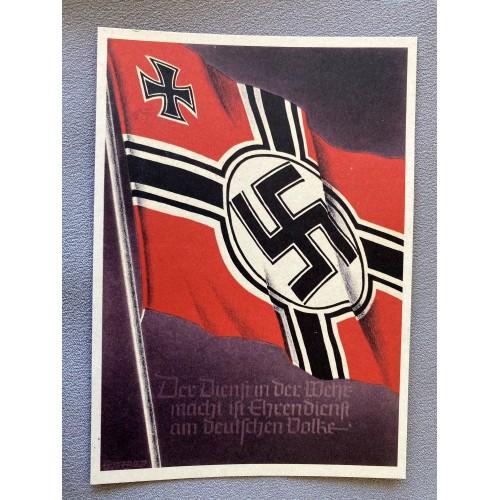 Die Siegreichen Fahnen und Standarten der Deutschen Wehrmacht Postcard # 6924