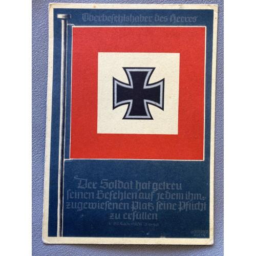 Die Siegreichen Fahnen und Standarten der Deutschen Wehrmacht Postcard # 6926