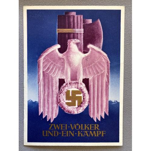 Zwei Völker Und Ein Kampf Postcard # 6928