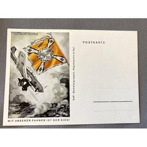 Mit Unseren Fahnen Ist Der Sieg! Postcard # 6940