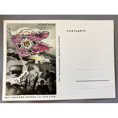 Mit Unseren Fahnen Ist Der Sieg! Postcard # 6941
