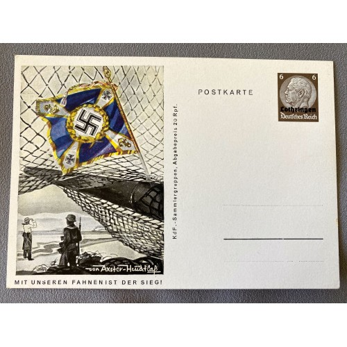 Mit Unseren Fahnen Ist Der Sieg! Postcard # 6942