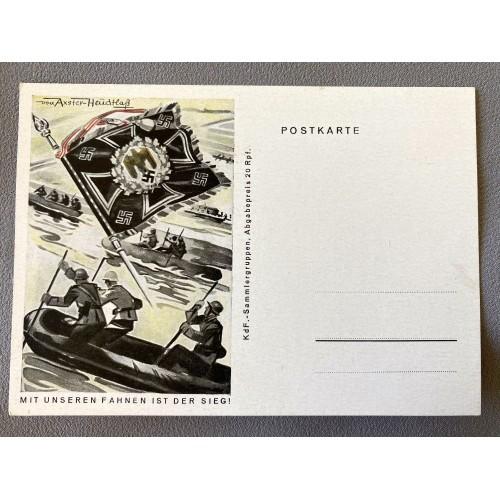 Mit Unseren Fahnen Ist Der Sieg! Postcard # 6943