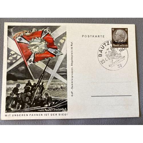 Mit Unseren Fahnen Ist Der Sieg! Postcard # 6944