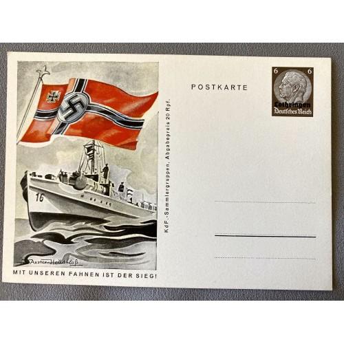 Mit Unseren Fahnen Ist Der Sieg! Postcard # 6945