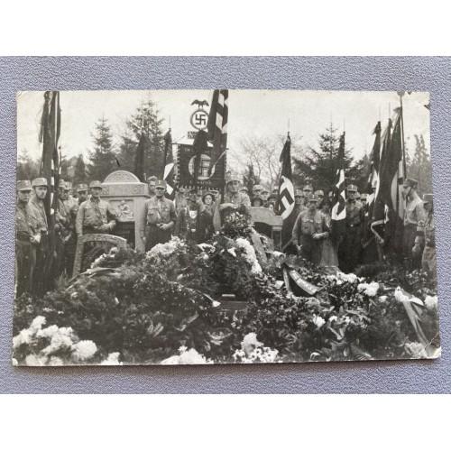 NSDAP Postcard # 7148
