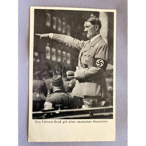 Des Führers Gruss gilt allen deutschen Menschen Postcard # 7423