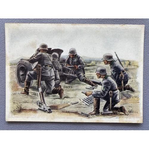 Panzer Abwehr Postcard # 7510