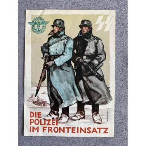 Die Polizei im Fronteinsatz Postcard # 7525