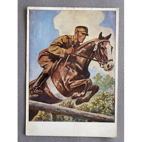 Deutscher, Erwirb das SA-Sportabzeichen Postcard # 7538