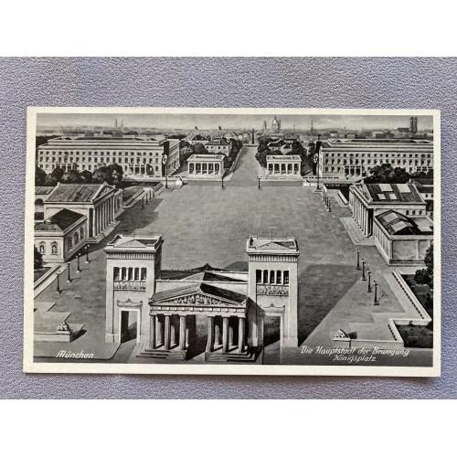 Die Hauptstadt der Bewegung Konigsplatz Postcard # 7622