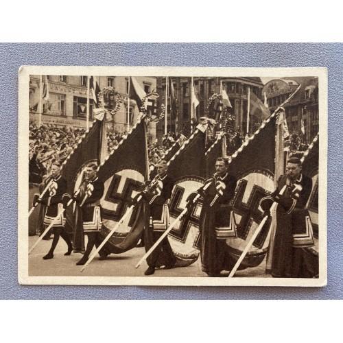 KdF 5. Reichstagung 1939 Hamburg Postcard # 7624