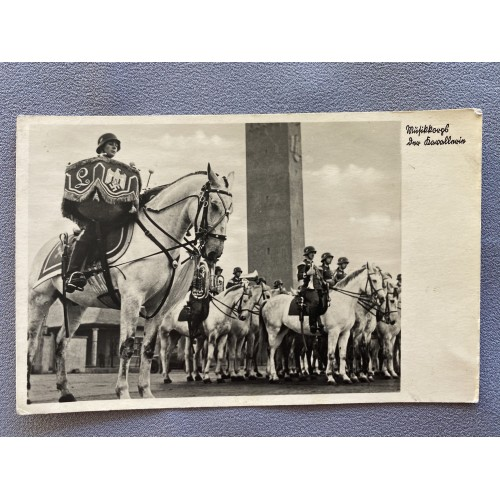 Mounted Musicians Postcard  # 7628