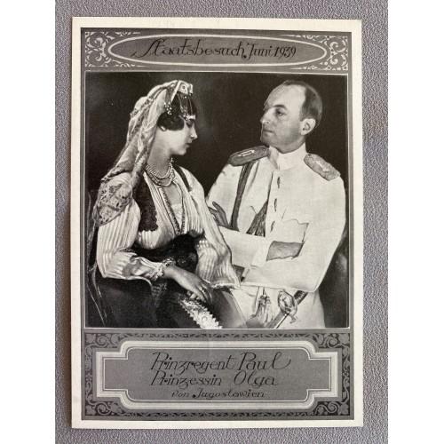 Prinzregent Paul Prinzessin Olga Postcard # 7632