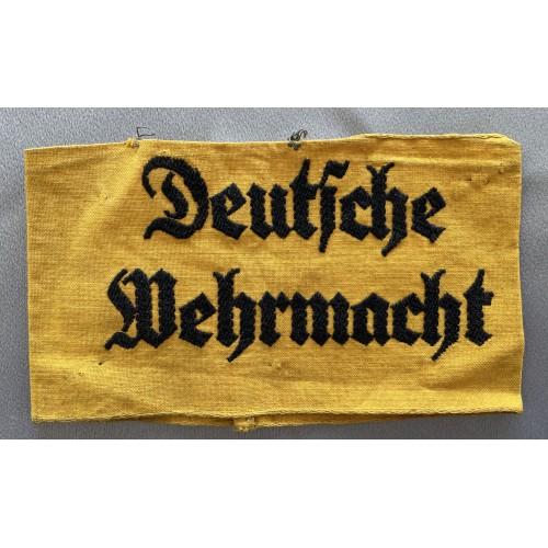 Deutsche Wehrmacht Armband # 7933