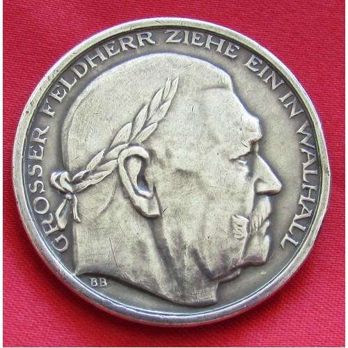 Hindenburg Medallion # 5177