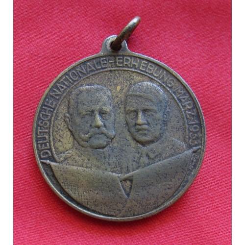 DEUTSCHE NATIONALE ERHEBUNG MÄRZ 1933 Medal # 5180