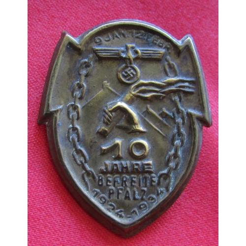 Pfalz Tinnie # 5181