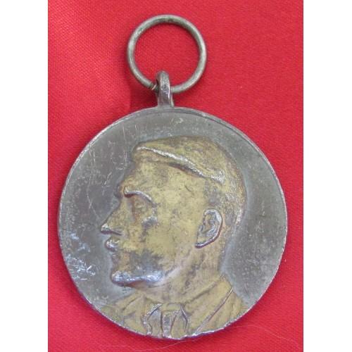 Hitler Shooting Award  # 5236