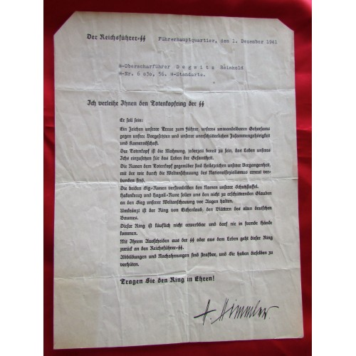 SS Honor Ring Document # 5090
