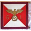 Gau Level Vehicle Pennant  # 1307