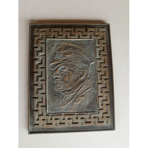 Adolf Hitler Plaque on wood # 1087