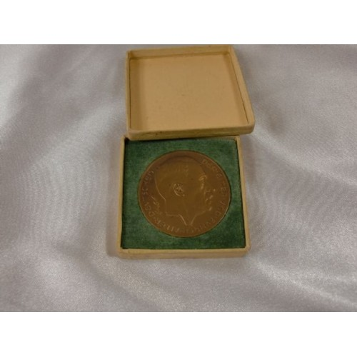 Hitler Medallion  # 1172