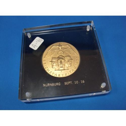 Hitler'ss Reichsparteitag 1935 Medal # 1191