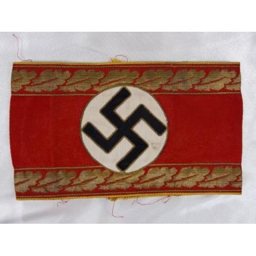 Reich Obersten-Amtes Armband  # 1210
