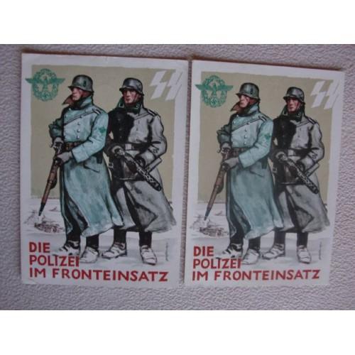 German SS Police Postcard   # 1420
