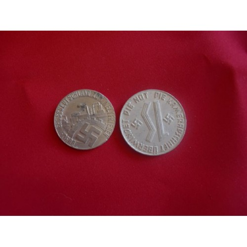 NS Party Tokens # 1638